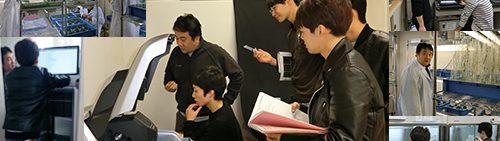 九州工業大学情報工学部 生命化学情報工学科 分子生命工学コース