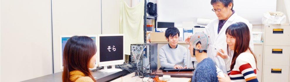 九州工業大学情報工学部 生命化学情報工学科 医用生命工学コース